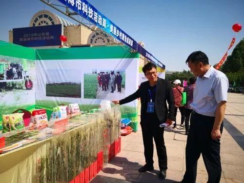 淄博鹏达环保科技有限公司受邀参加山东省科技活动周成果展8