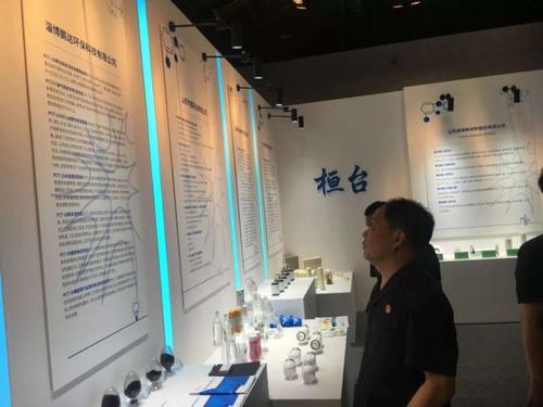 淄博鹏达环保科技有限公司受邀参加山东省科技活动周成果展6