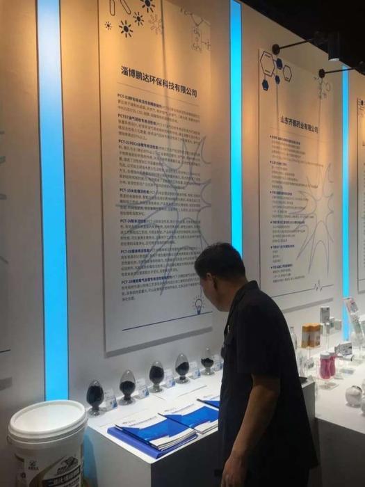 淄博鹏达环保科技有限公司受邀参加山东省科技活动周成果展7