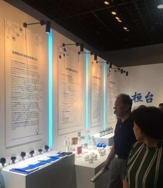 淄博鹏达环保科技有限公司受邀参加山东省科技活动周成果展5