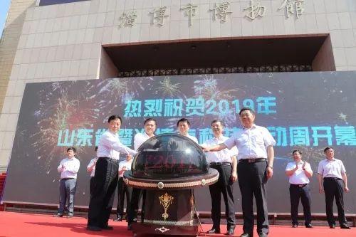 淄博鹏达环保科技有限公司受邀参加山东省科技活动周成果展1